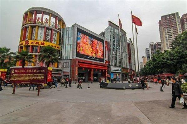 Yu Cheng Hotel - фото 22