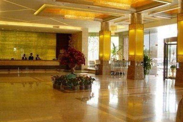Yu Cheng Hotel - фото 4
