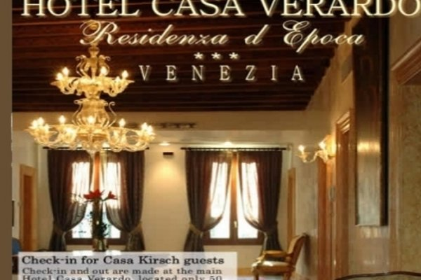 Casa Kirsch - фото 3