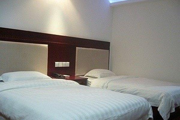 Zhaoqing Hotel - Guangzhou - фото 5