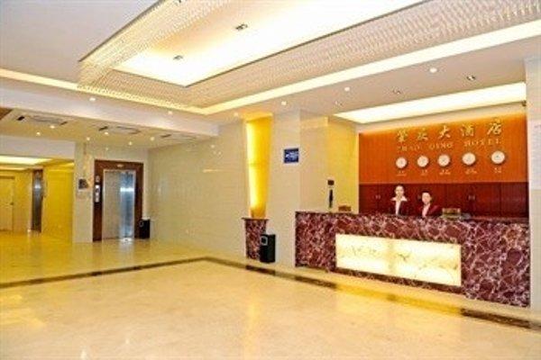 Zhaoqing Hotel - Guangzhou - фото 6