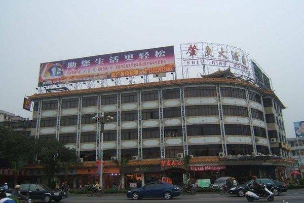Zhaoqing Hotel - Guangzhou - фото 7