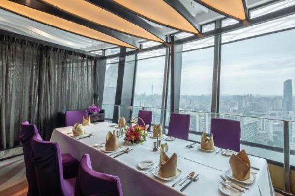 Asia International Hotel Guangdong - 15