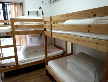 Хостел Journey House Youth Hostel