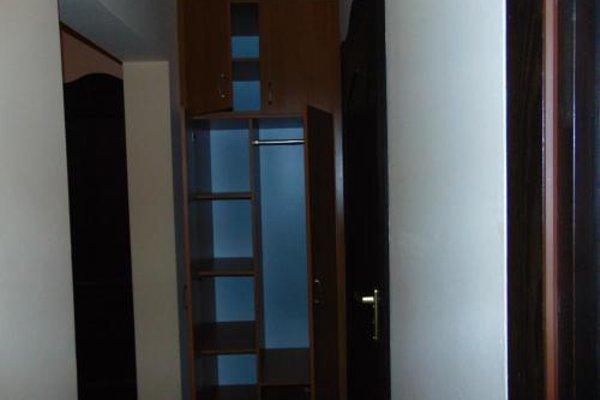 Apartamenty Malinka - фото 11