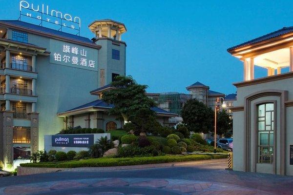 Pullman Dongguan Forum - фото 23