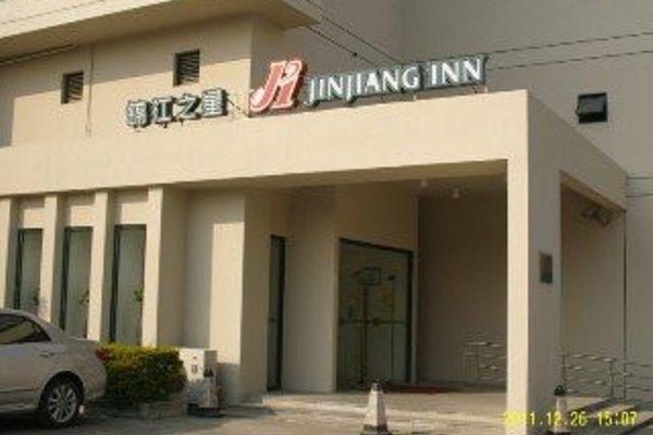 Jinjiang Inn - Dongguan South China Megamall - фото 19
