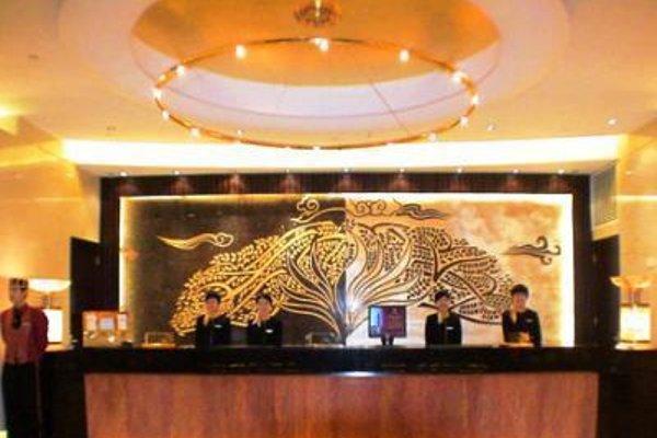 Yi Mei Plaza Hotel - 14