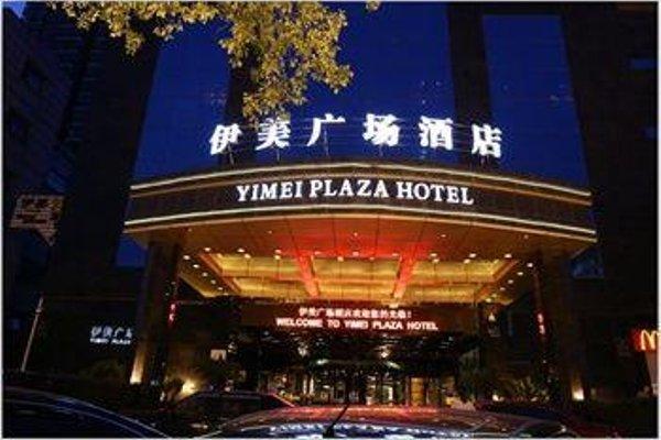 Yi Mei Plaza Hotel - 21