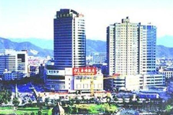 Yi Mei Plaza Hotel - 23