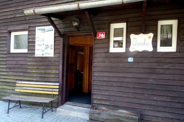 Horska chata Aninka - фото 21