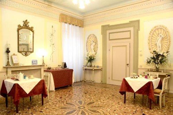 B&B Palazzo Camozzini - фото 14
