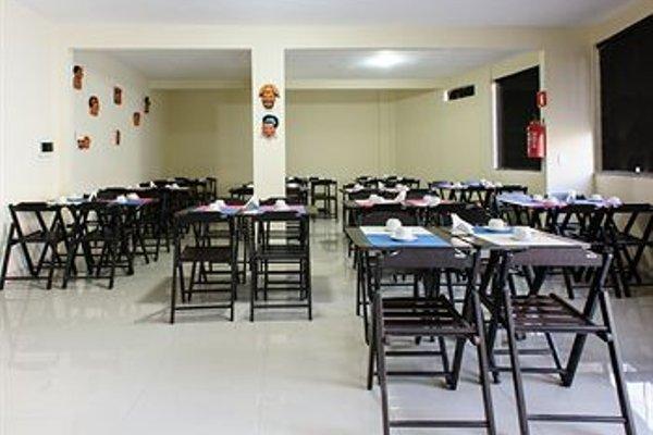 Hotel Mar do Farol - 12