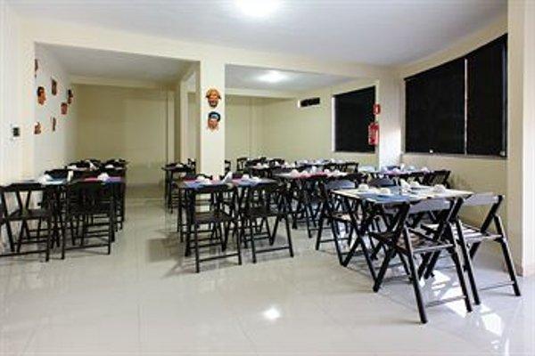 Hotel Mar do Farol - 13