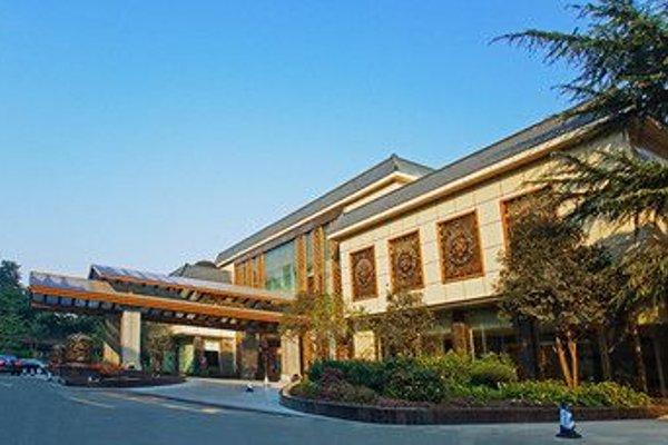 Chengdu Wangjiang Hotel - фото 22