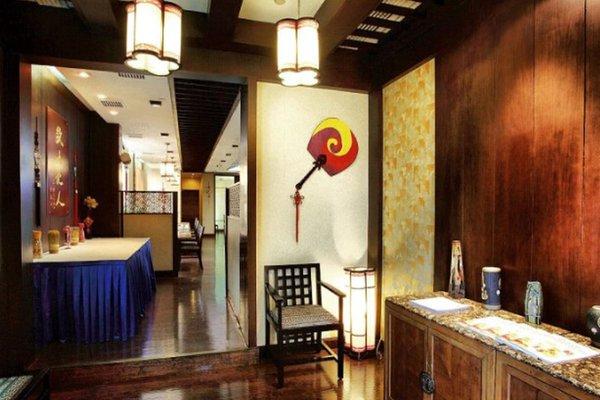Si Chuan Jin Jiang Hotel - 12