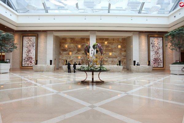 Si Chuan Jin Jiang Hotel - 15