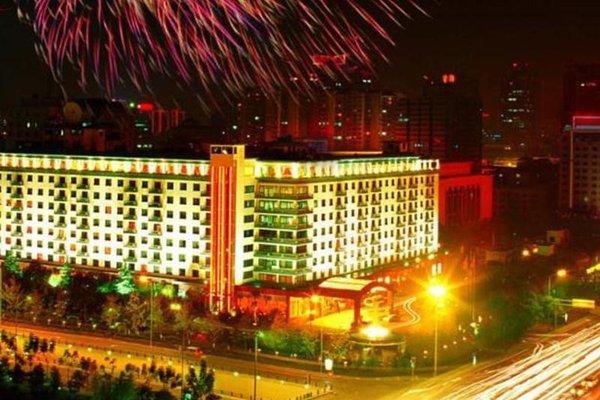 Si Chuan Jin Jiang Hotel - 23