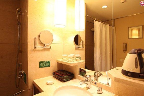 Si Chuan Jin Jiang Hotel - 5