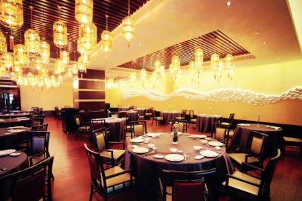 Si Chuan Jin Jiang Hotel - 9