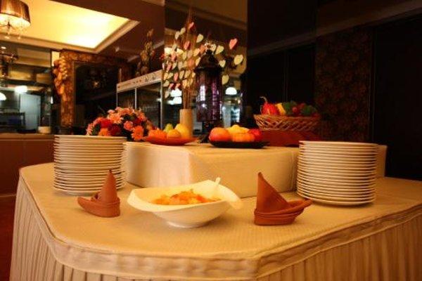 Youke Hotel - фото 13