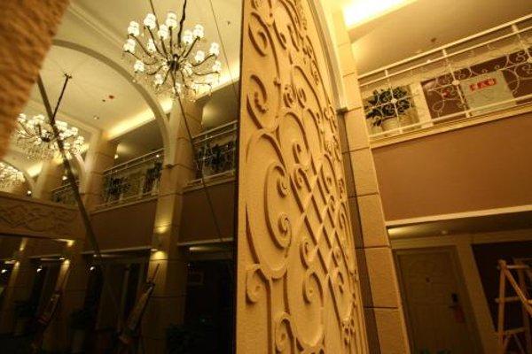Youke Hotel - фото 17