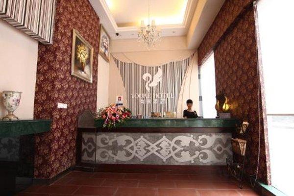 Youke Hotel - фото 18