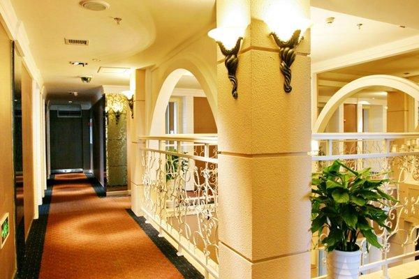 Youke Hotel - фото 5
