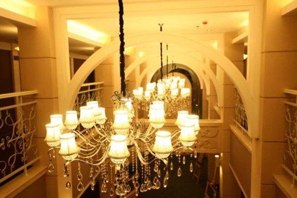 Youke Hotel - фото 6