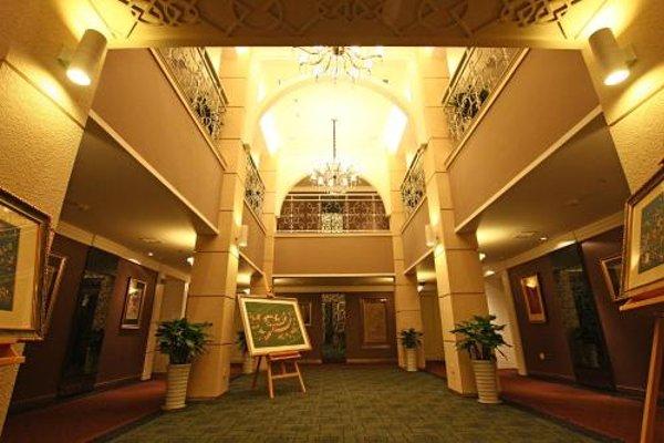 Youke Hotel - фото 7