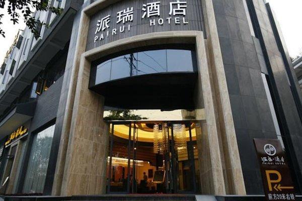 Pairui Hotel Chengdu - 10