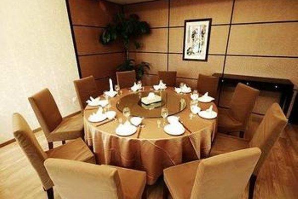 Pairui Hotel Chengdu - 4