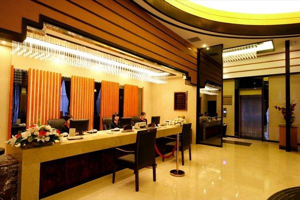 Pairui Hotel Chengdu - 5
