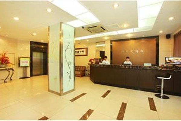 Chengdu Jinshang Hua Hotel - 10