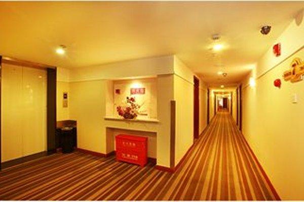 Chengdu Jinshang Hua Hotel - 11
