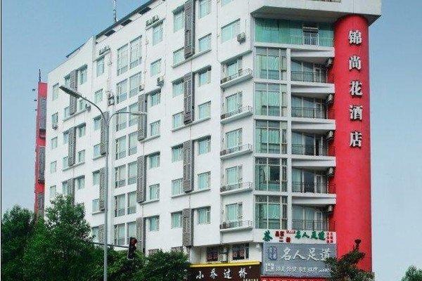 Chengdu Jinshang Hua Hotel - 16