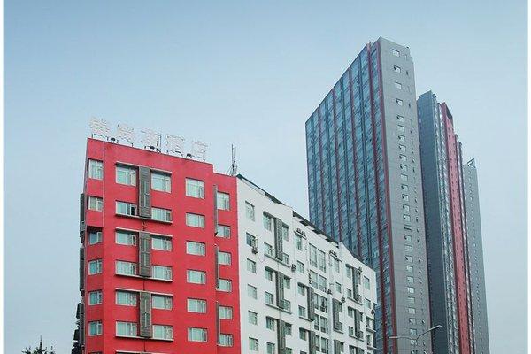 Chengdu Jinshang Hua Hotel - 17