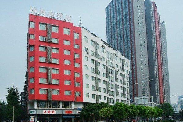Chengdu Jinshang Hua Hotel - 18