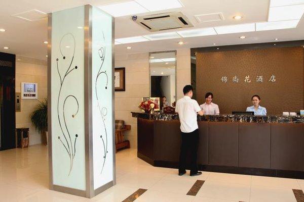Chengdu Jinshang Hua Hotel - 9