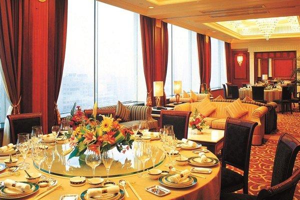 Sichuan Jinjiang Hotel Grand Building - 13