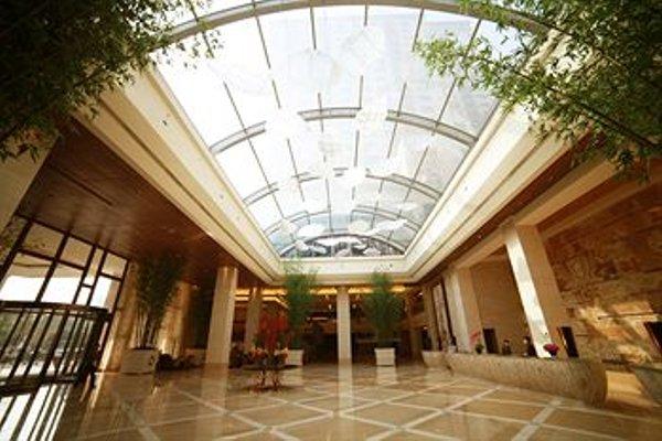 Sichuan Jinjiang Hotel Grand Building - 17