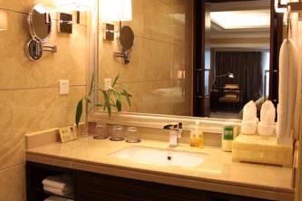 Chengdu Jinlong Hotel - 10