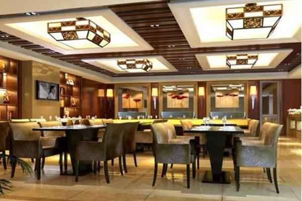 Chengdu Jinlong Hotel - 13
