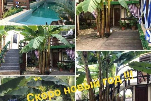 U Palycha Guest House - photo 21
