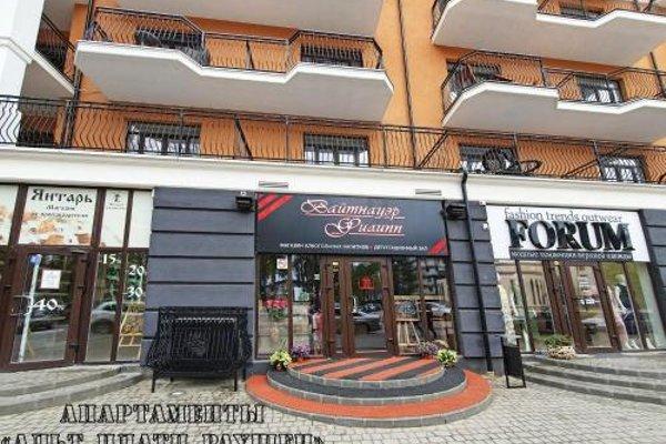 Апартаменты Alt Platz Rauschen - 19