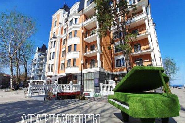 Апартаменты Alt Platz Rauschen - 22