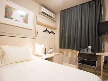 Гестхаус Jinjiang Inn - Changchun Convention & Exhibition Center