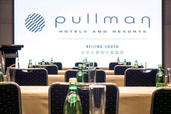 Pullman Beijing South - фото 21