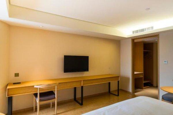 JI Hotel 798 Art Zone Beijing - 4