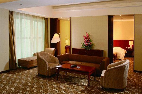 JI Hotel 798 Art Zone Beijing - 9
